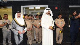 نائب رئيس مجلس الوزراء ووزير الداخلية يفتتح المبنى الجديد لمديرية أمن محافظة الجهراء بحضور المحافظ