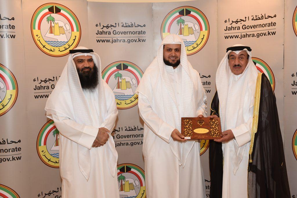 محافظ الجهراء نثمن جهود ادارة مساجد محافظة الجهراء في حملات التوعية ونشر الوسطية