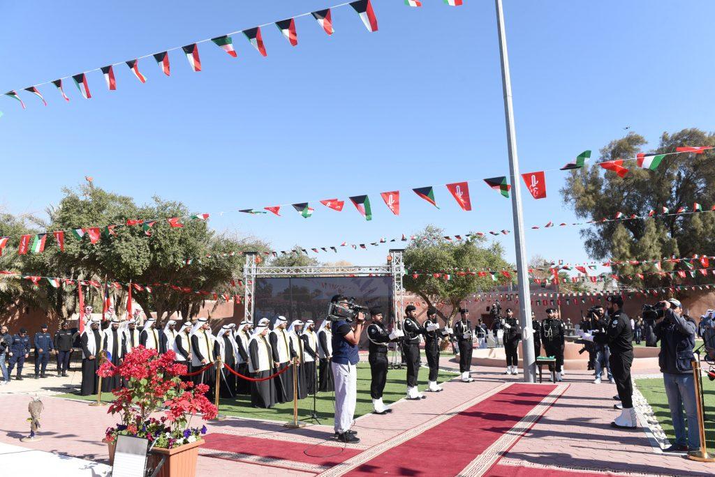 محافظة الجهراء تقيم مراسم رفع العلم ايذاناً ببدأ الاحتفالات الوطنية